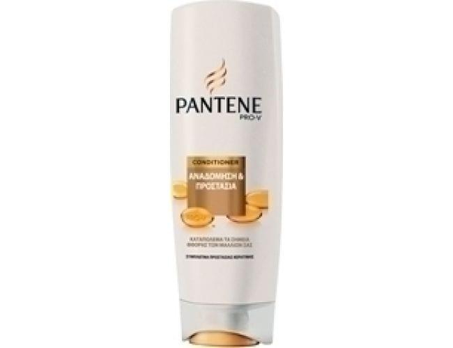Pantene Conditioner Αναδόμησης 270ml 4084500929463