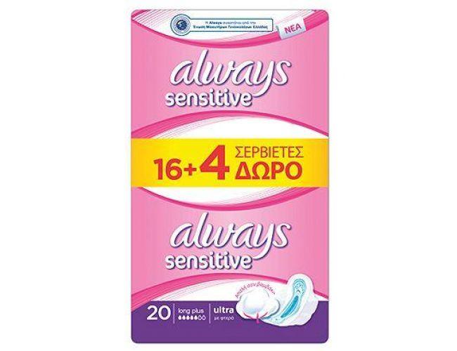 Always Σερβιέτες Sensitive Ulrta Long Plus 16+4τεμ. ΔΩΡΟ