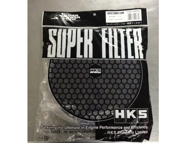 HKS SPF FILTER DRY 2 LAYERS 200mm PURPLE