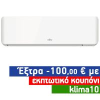 Fujitsu ASYG14KMTA Inverter Κλιματιστικό Τοίχου