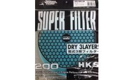 HKS SPF FILTER 3-LAYER DRY 200m.m MINT BLUE LIMITED EDITION