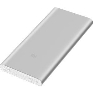 Xiaomi Mi Power bank 2S 10000mAh Ασημί