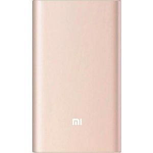 Xiaomi Mi Power Bank Pro 10000mAh Type-C Χρυσό PLM03ZM