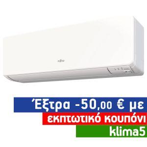 Fujitsu ASYG09KGTA Inverter Κλιματιστικό Τοίχου