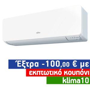 Fujitsu ASYG14KGTA Inverter Κλιματιστικό Τοίχου