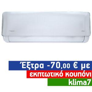 Inventor Aria AR3VI32-12WF/ AR3VO32-12 Inverter Κλιματιστικό Τοίχου