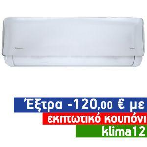 Inventor Aria AR3VI32-24WF/ AR3VO32-24 Inverter Κλιματιστικό Τοίχου
