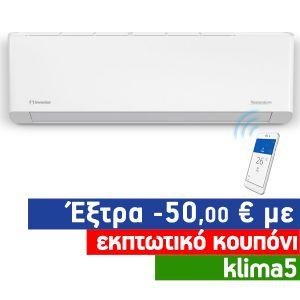 Inventor Nemesis Pro N2VI32 - 09WiFi/ N2VO32 – 09 Inverter Κλιματιστικό Τοίχου