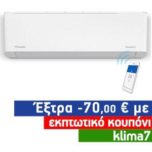 Inventor Nemesis Pro N2VI32 - 12WiFi/ N2VO32 - 12 Inverter Κλιματιστικό Τοίχου