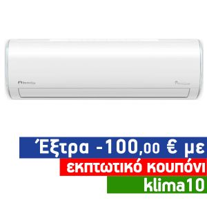 Inventor Premium PR1VI32-18WF/PR1VO32-18 Inverter Κλιματιστικό Τοίχου