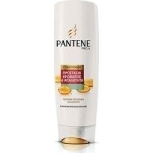 Pantene Conditioner Προστασία Χρώματος & Προστασία 270ml 4084500929340