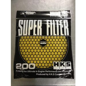HKS SPF FILTER DRY 2 LAYERS 200mm YELLOW