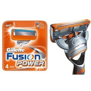 Gillette ξυριστική μηχανή Fusion  + 1 ανταλλακτικό