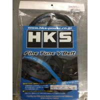 HKS V-BELT (FAN/PS/AC) (6PK1790) LANCER EVOLUTION 7-9
