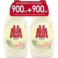 Ava Υγρό πιάτων Perle Λεμόνι 1.8lt