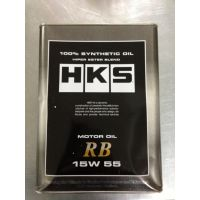HKS SUPER OIL RB 15W-55 100% SYNTHETIC 4L