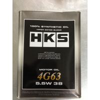 HKS SUPER OIL 5,5W-38 100% SYNTHETIC 4G63 4L