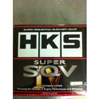 HKS SQV4 BODY (UNIVERSAL)