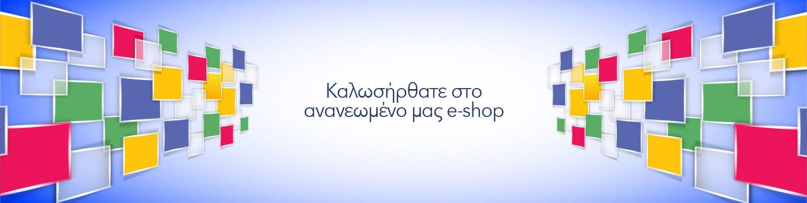 e-shop-slider-kalwsirthate-2