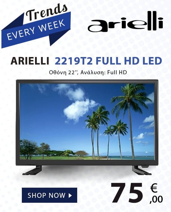 Arielli 2219T2 Full HD Τηλεόραση LED