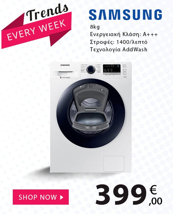Samsung AddWash WW80K44305W