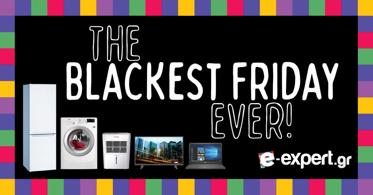 Black Friday E-expert.gr