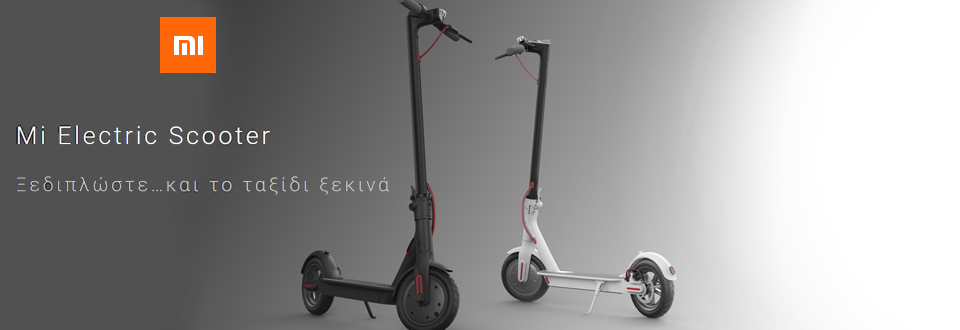 Xiaomi-Scooter